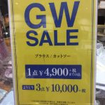 \ Golden Week Sale /