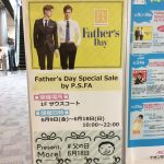 Father's DAY Special Sale★★