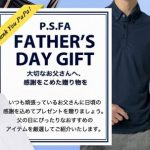 FATHER'S DAY GIFT☆